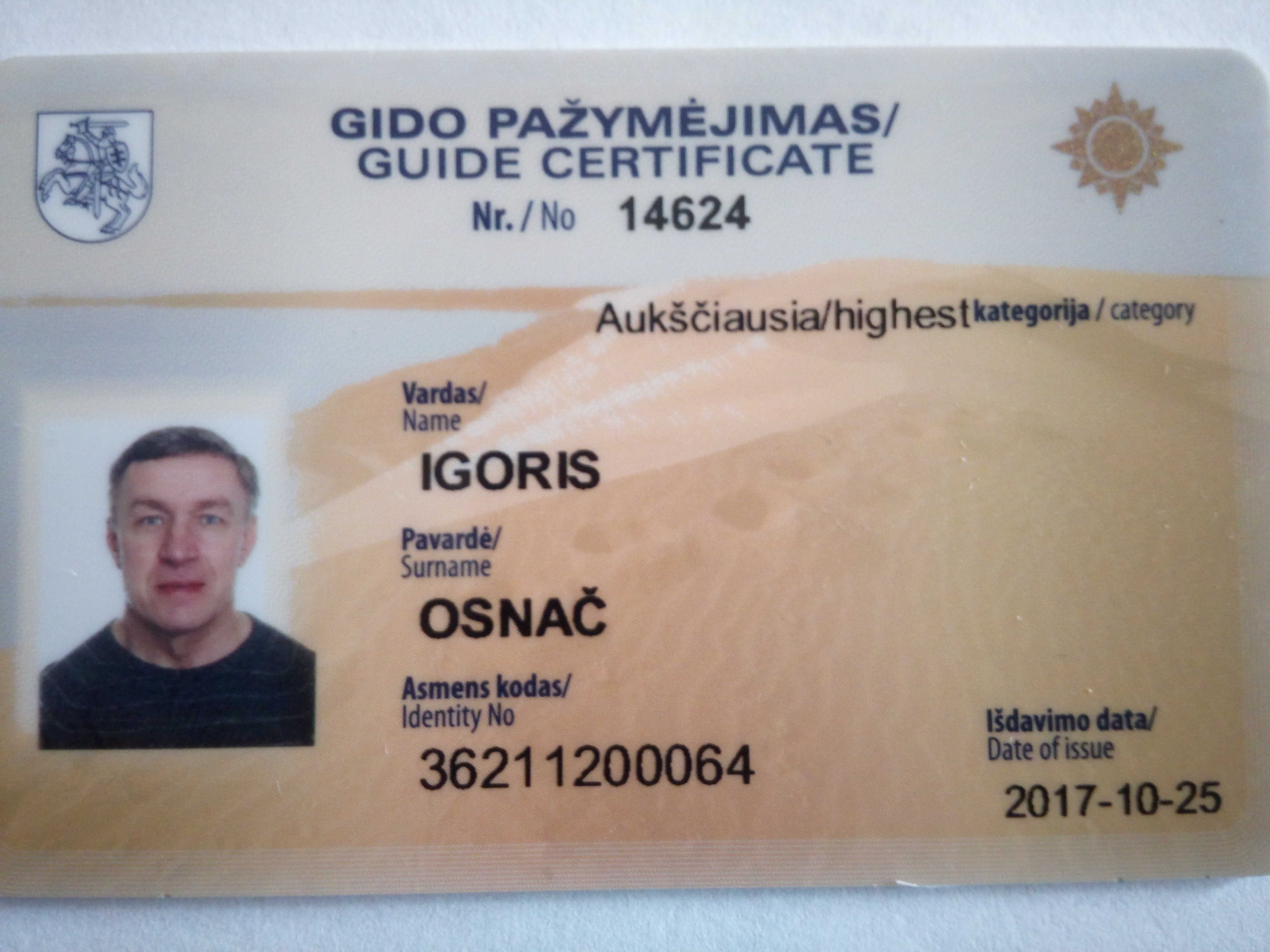 Amberguide. Guide Igoris Osnac. Tours, excursions in Lithuania (Klaipeda, Palanga, Neringa, Curonian Spit and others...)
